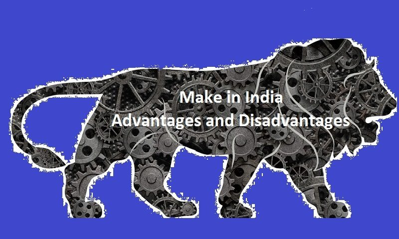 essay on present indian economy in hindi