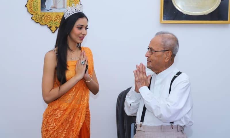 Tanya Mittal with Pranab Mukherjee